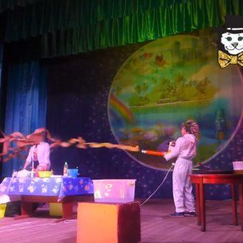 """шоу на сцене от студии праздников """"Веселый Кот"""""""